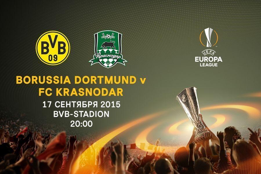 Лига Европы 2 15/2 16 результаты, Футбол Европа